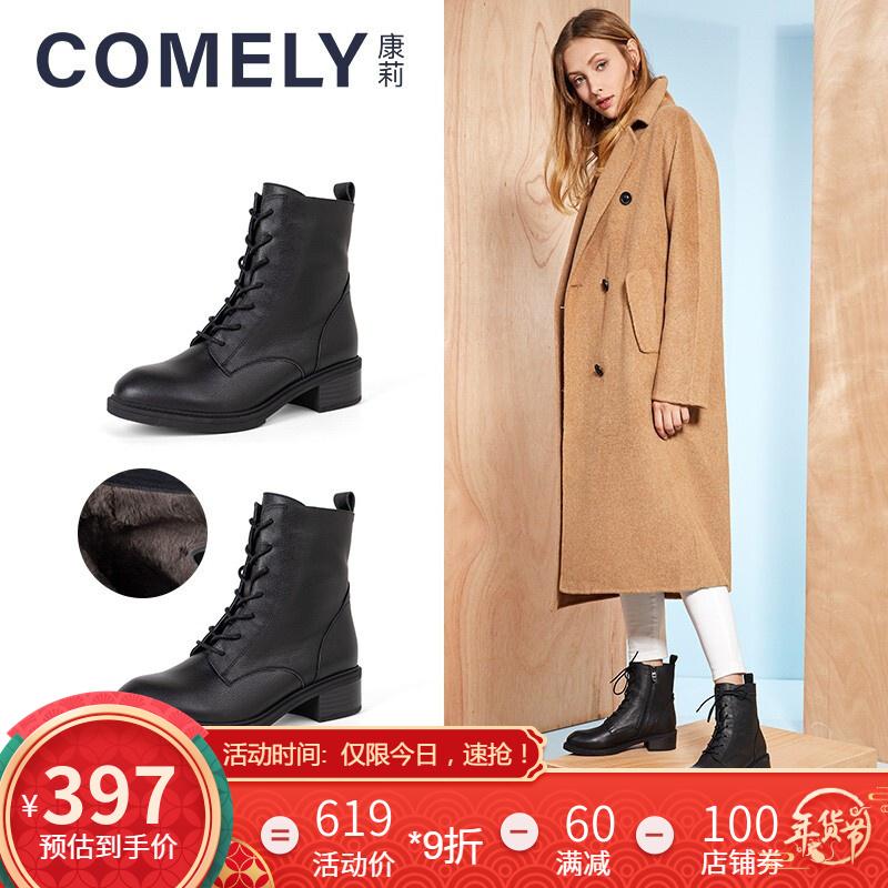 康莉马丁靴女秋冬新款百搭短靴复古英伦风加绒粗跟机车靴子 黑色(加绒里垫) 37