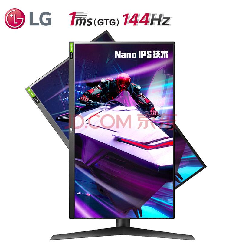 LG 27英寸 NanoIPS技术 1ms(GTG) 2K高分 兼容G-Sync 144hz HDR 原厂IPS 旋转升降 微边 电竞显示器27GL850